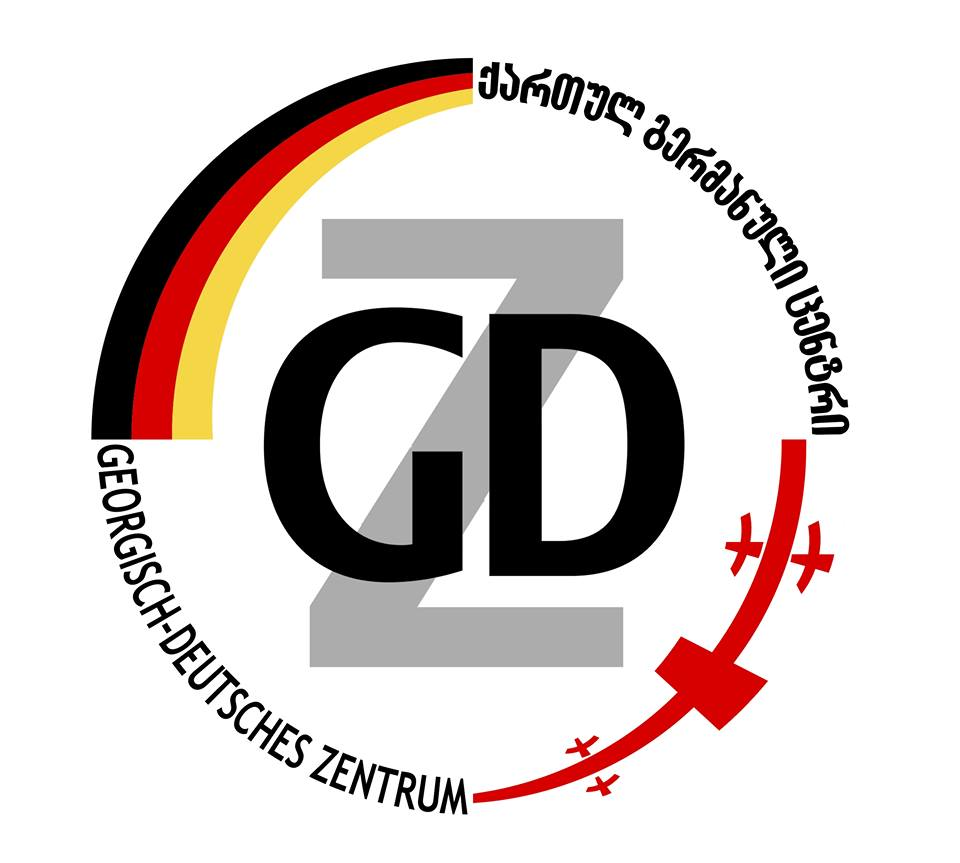 GDZ.GE